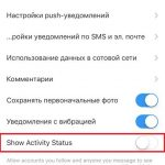 How to disable the display of online status on Instagram