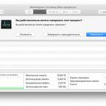 Co když na počítači Mac nefunguje příkaz copy-paste?