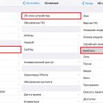 كيفية التحقق من ضمان iPhone أو iPad