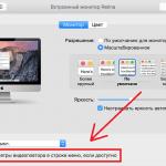 AirPlay unter macOS: So schalten Sie einen Bildschirm ein und übertragen ihn von Mac auf Apple TV