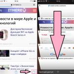 How to use tab search in Safari on iPhone and iPad