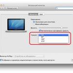 Як повернути екран Mac на 90 або 180 градусів