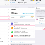 How to remove Screen Time limits on iPhone and iPad