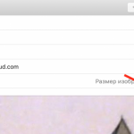 How to use the Markup tool for files in Mail on Mac