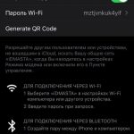 Tweak HotspotQR generates a QR code for distributing the Internet on an iPhone via Wi-Fi