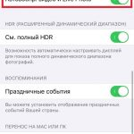 So deaktivieren Sie die automatische Wiedergabe von Videos und Live-Fotos auf iPhone und Mac