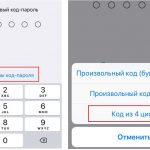 How to recover a 4-digit password on iPhone or iPad