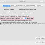Kuinka sammuttaa näppäimistön taustavalo Macissa