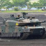 Japonská nádrž typu 10 se poprvé zobrazí zevnitř