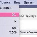Einrichten und Verwenden von Messaging auf einem Mac [FÜR ANFÄNGER]