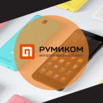 Where in Moscow can you see original Xiaomi smartphones?