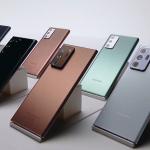 Dies war nicht auf Galaxy Unpacked: Das Flaggschiff Samsung Galaxy Note 20 wurde in drei neuen Farben gezeigt