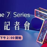 Officially: the flagship series of smartphones ASUS Zenfone 7 will be presented on August 26