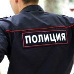Russia changed its mind to introduce fines for insulting police officers on the network
