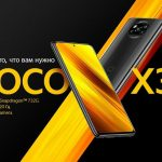 POCO X3 NFC with 120Hz IPS screen and Snapdragon 732G chip is already available on AliExpress for $ 199