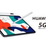 Huawei introduced the MatePad 5G tablet: the same MatePad, only with 5G and a Kirin 820 processor for $ 470