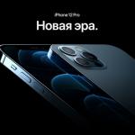 Xiaomi і Samsung потролліть Apple після презентації iPhone 12