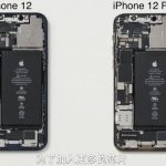 iPhone 12 and 12 Pro turned out to be almost identical smartphones inside