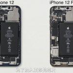 Ukázalo se, že iPhone 12 a 12 Pro jsou uvnitř téměř identické smartphony