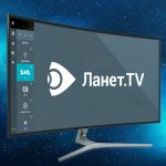 Watch TV online without reference to place and time? It's easy with Lanet.TV!