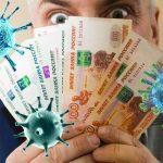 كشف الخبير للروس عن طريقة للتخلص من فيروس كورونا بالمال
