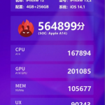 Der neue Chipsatz von Qualcomm übertrifft alle aktuellen, sogar Apple. Löwenmaul 875 Highlights