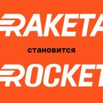 Raketa becomes Rocket: Ukrainian delivery service changes its name and enters the international market