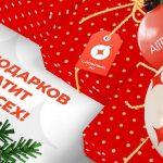 Vuoden lopullinen AliExpress-myynti: parhaat alennukset kuulokkeille, droneille ja älykkäälle tekniikalle