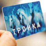 Moscow metro passes can be recorded from a smartphone