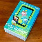 Co získáte, když si koupíte nejlepší tablet pro děti