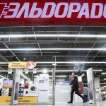 """""""Eldorado"""" on käynnistänyt myynnin vuoden tärkeimmillä alennuksilla"""