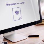 Obrázek dne: Kolik Rusů přešlo na elektronické pracovní knihy?