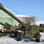 Russia has opened tests of a new ammunition