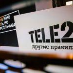 Tele2 se pokusil násilně převést účastníka na dražší tarif