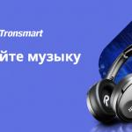 Vente Tronsmart: Onyx Ace pour 27 $ et une douzaine d'autres écouteurs et haut-parleurs à un prix avantageux