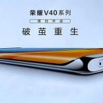 Officially: the flagship Honor V40 will be presented on January 18