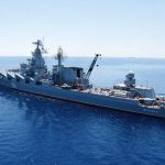 The USA compiled a list of the most dangerous ships of the Russian Navy
