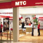 MTS launched the first sale in 2021 with discounts up to 50%