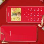 على عكس الحس السليم ، فإن هاتف D.Phone F2 الذي يعمل بضغط الزر مقابل 20 دولارًا يخلو من الأزرار المادية