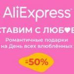 Discounts of the week on AliExpress: Xiaomi ecosystem, drones, TWS-headphones and smart technology