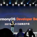 Huawei lancera une version stable d'HarmonyOS en avril: le smartphone pliable Huawei Mate X2 l'obtiendra en premier