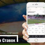 """Application BC """"League of Bets"""": avantages et inconvénients de la version pour Android"""