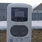 У Казані встановили зарядну станцію для електрокарів, керовану з смартфона