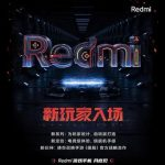 Certification Confirms First Redmi Gaming Smartphone Will Get 67W Fast Charging