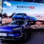 У Китаї стартує продаж SERES SF5: перший в світі електромобіль на платформі Huawei DriveONE
