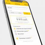 تطبيق CarMoney: طريقة سريعة للحصول على قرض
