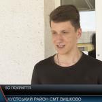 ظهرت أول شبكة 5G في أوكرانيا في ترانسكارباثيا (في الواقع ، لا يفهم السكان المحليون الفرق ويستخدمون شبكة Wi-Fi)