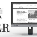 Dasung Paperlike 253 on Indiegogo: World's First 25.3 '' E-ink Monitor