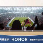 HONOR Magic3 will receive a dual selfie camera