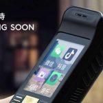 هذا لبنة! أعلنت شركة AGM الصينية عن هاتف ضخم بأسلوب Motorola DynaTAC 8000X